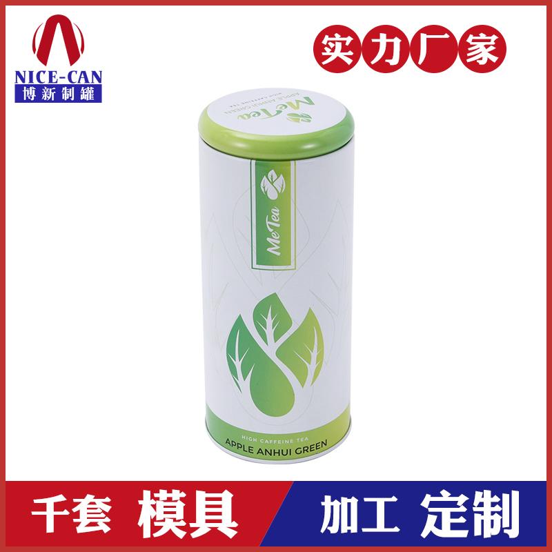 圆形金属茶叶罐-茶叶制罐厂家