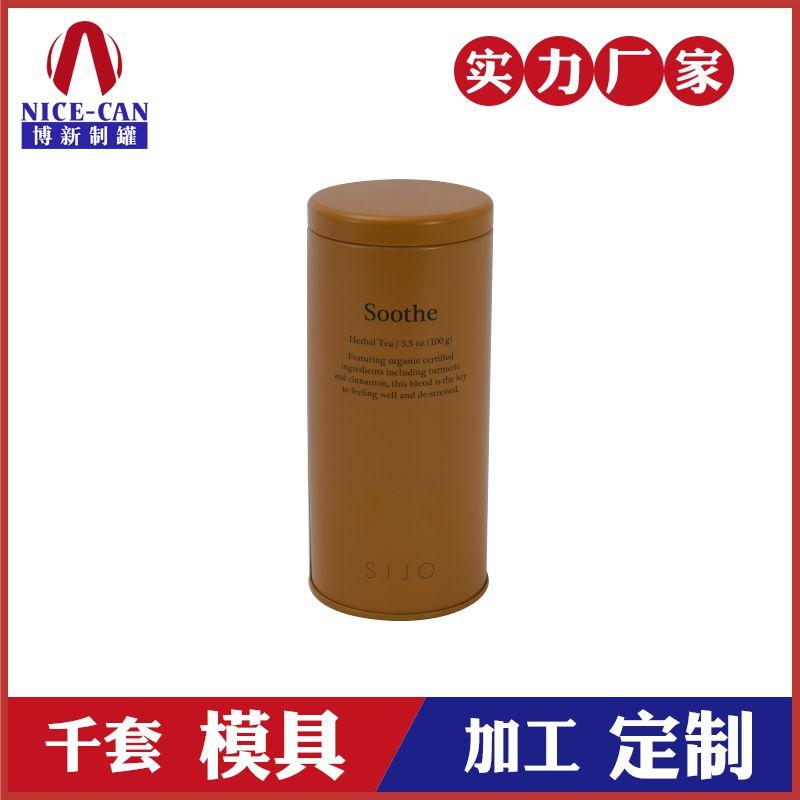 圆形茶叶铁罐包装-定制茶叶铁罐