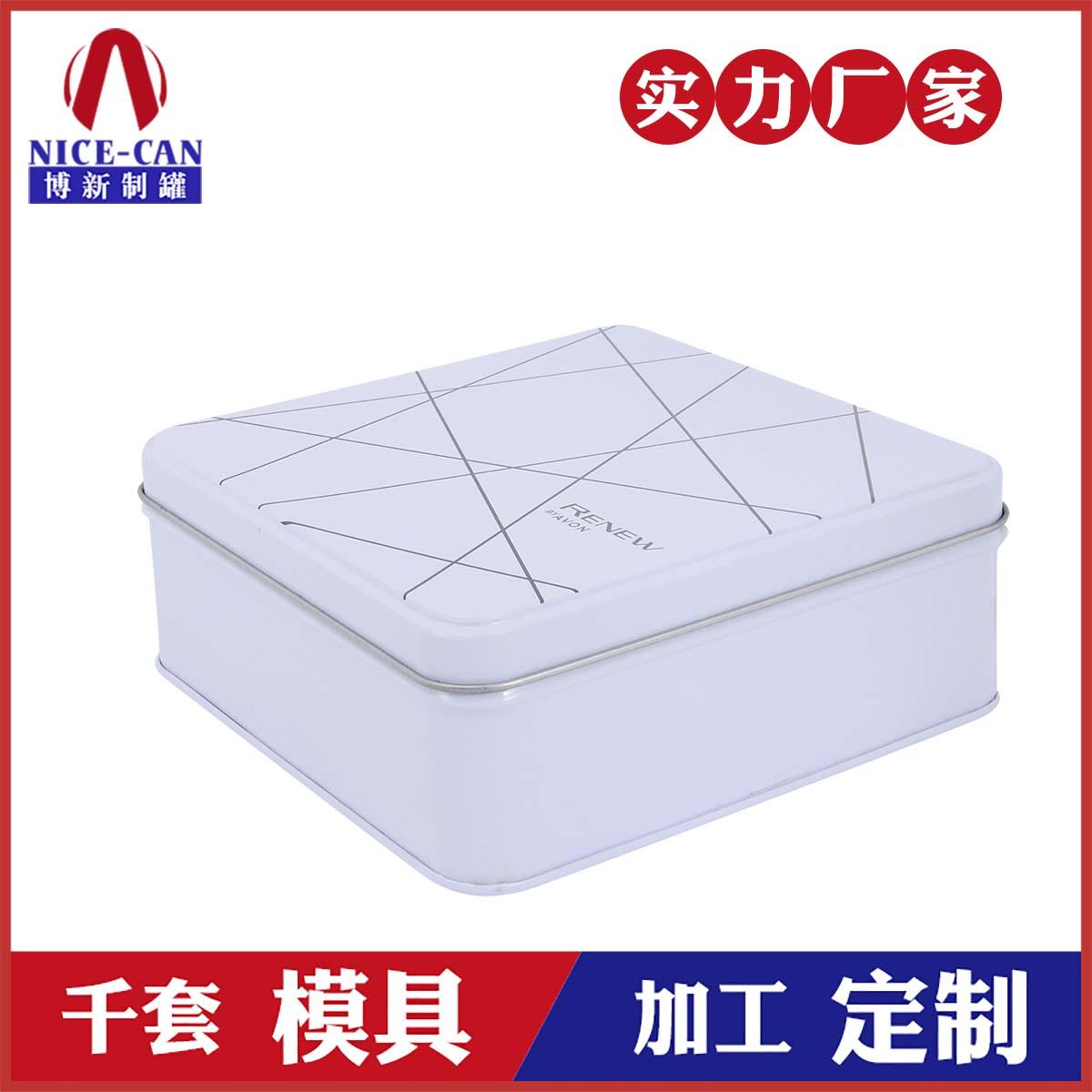 广州化妆品铁盒-化妆品铁盒定制厂家
