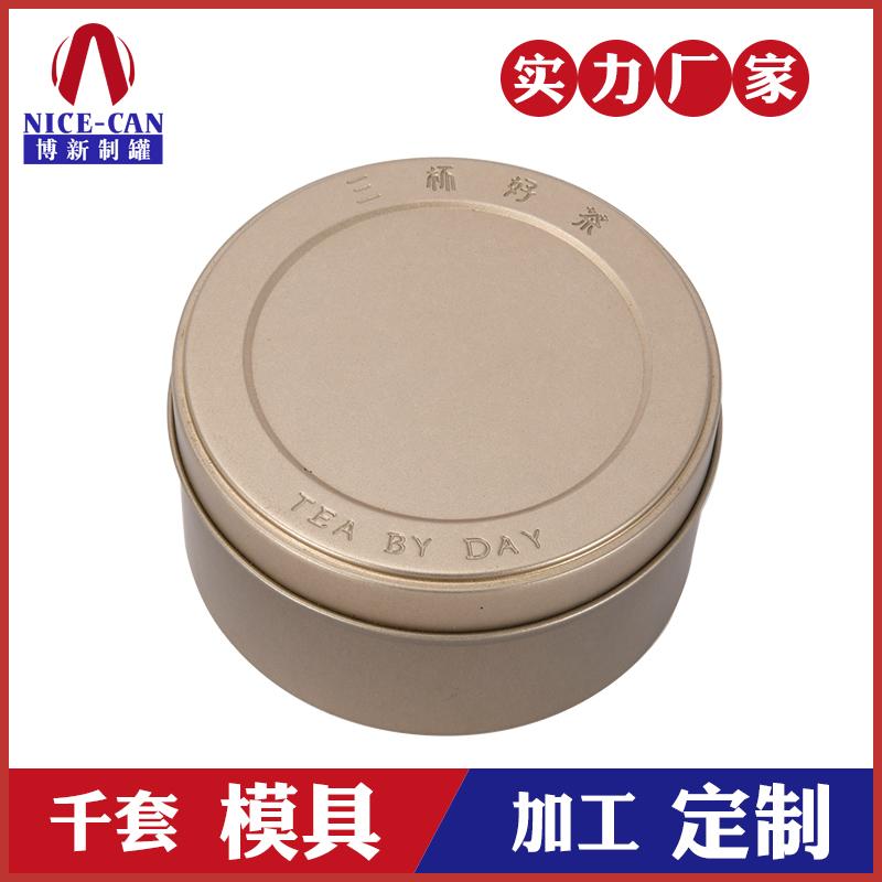 圆形茶叶铁盒-茶叶铁盒包装厂