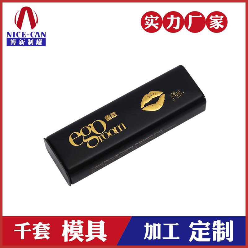 口红小铁盒-化妆品铁盒生产厂