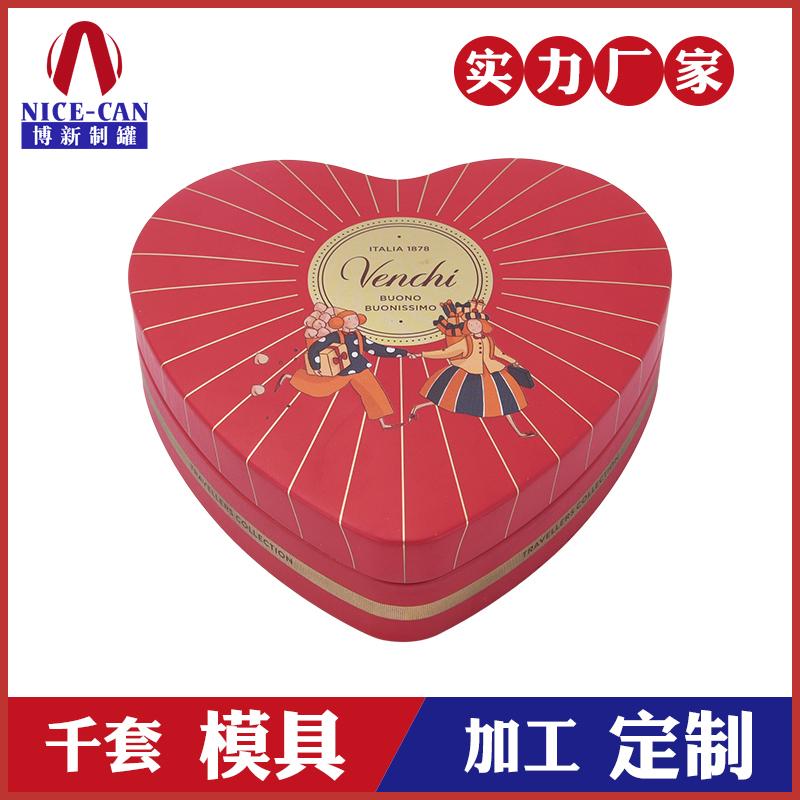 创意心形巧克力铁盒-铁盒生产厂家