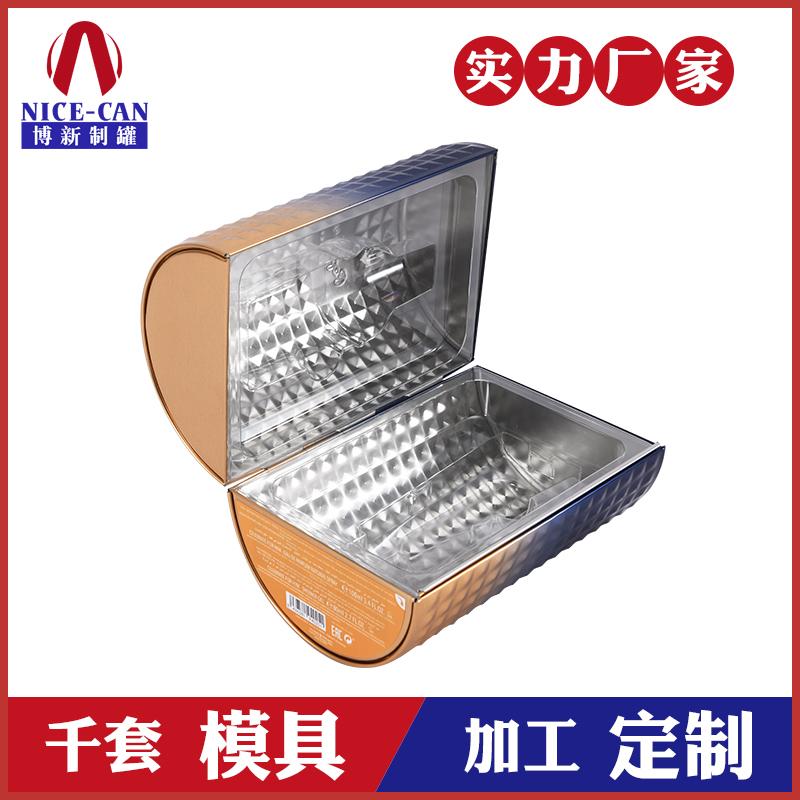 化妆品金属包装盒-化妆品铁罐厂家