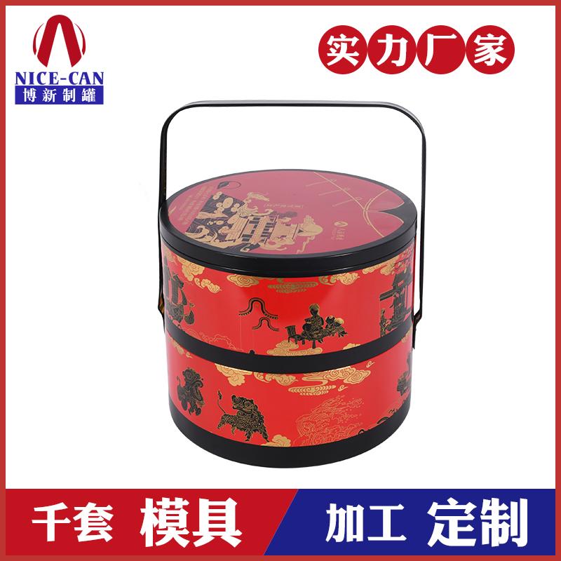 圆形手提月饼铁盒-双层月饼铁盒定制