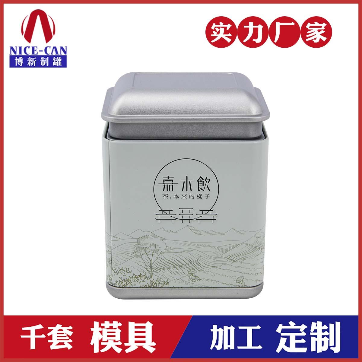 复古茶叶铁罐-茶叶包装铁罐定做