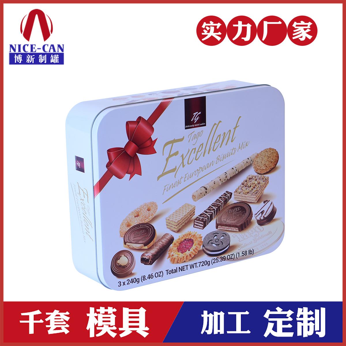 方形饼干糖果铁盒-食品铁盒厂家