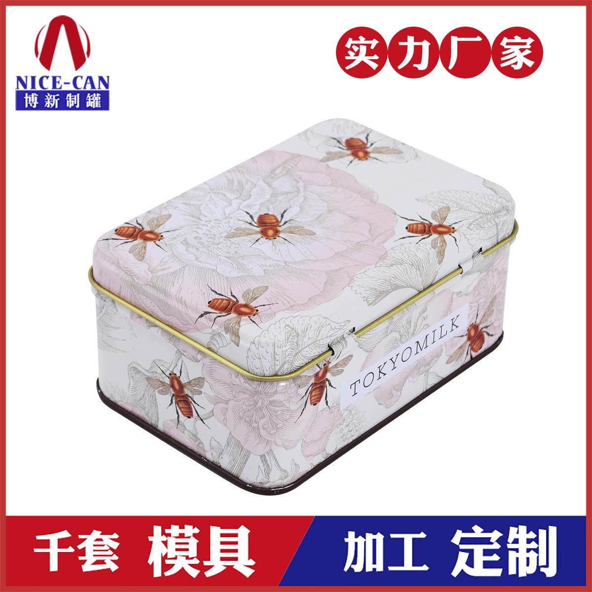 正方形香皂铁盒-定制香皂包装铁盒