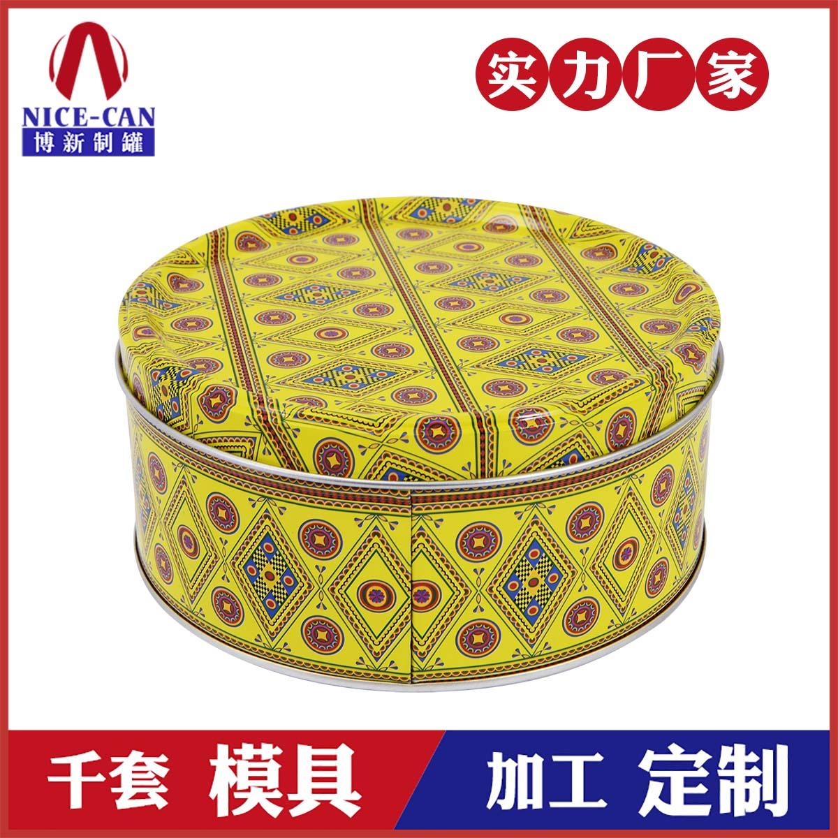 圆形金属茶叶罐-茶叶铁盒生产厂