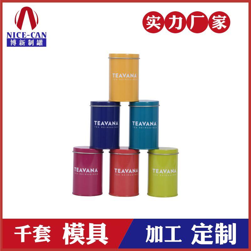 金属茶叶圆罐-茶叶铁罐订做