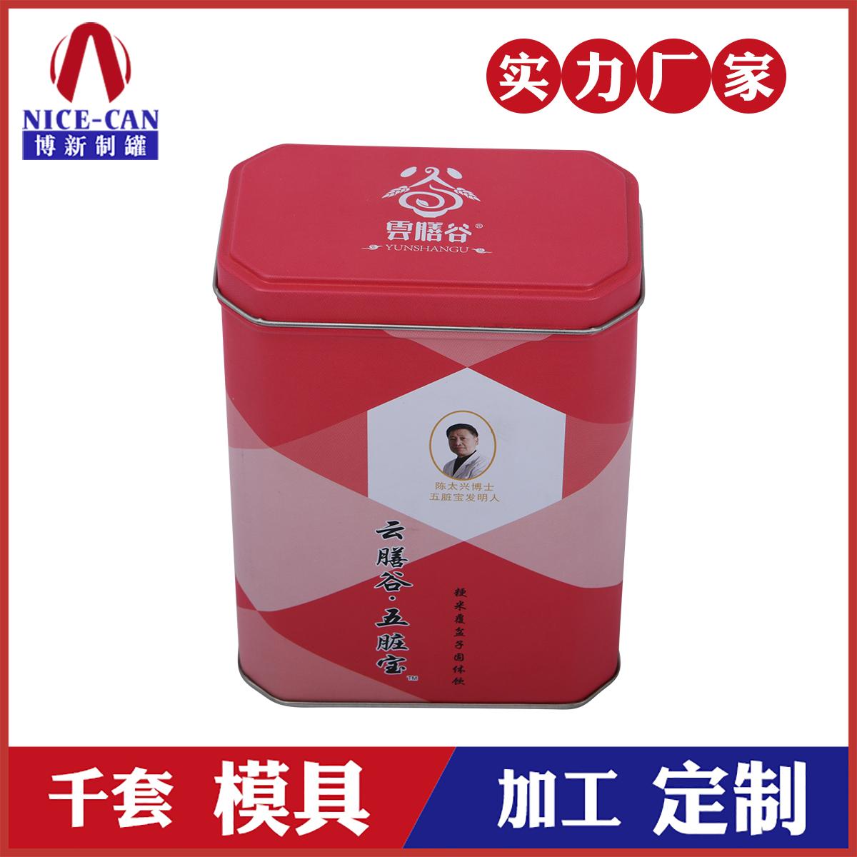 方形茶叶铁罐-茶叶铁盒定制厂家