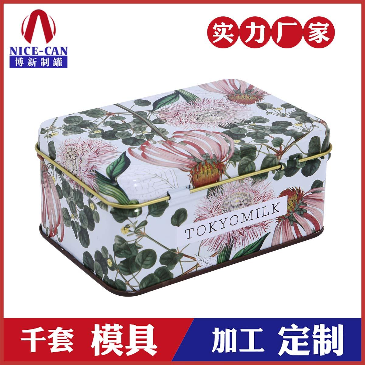 方形手工皂铁盒-香皂铁盒厂家