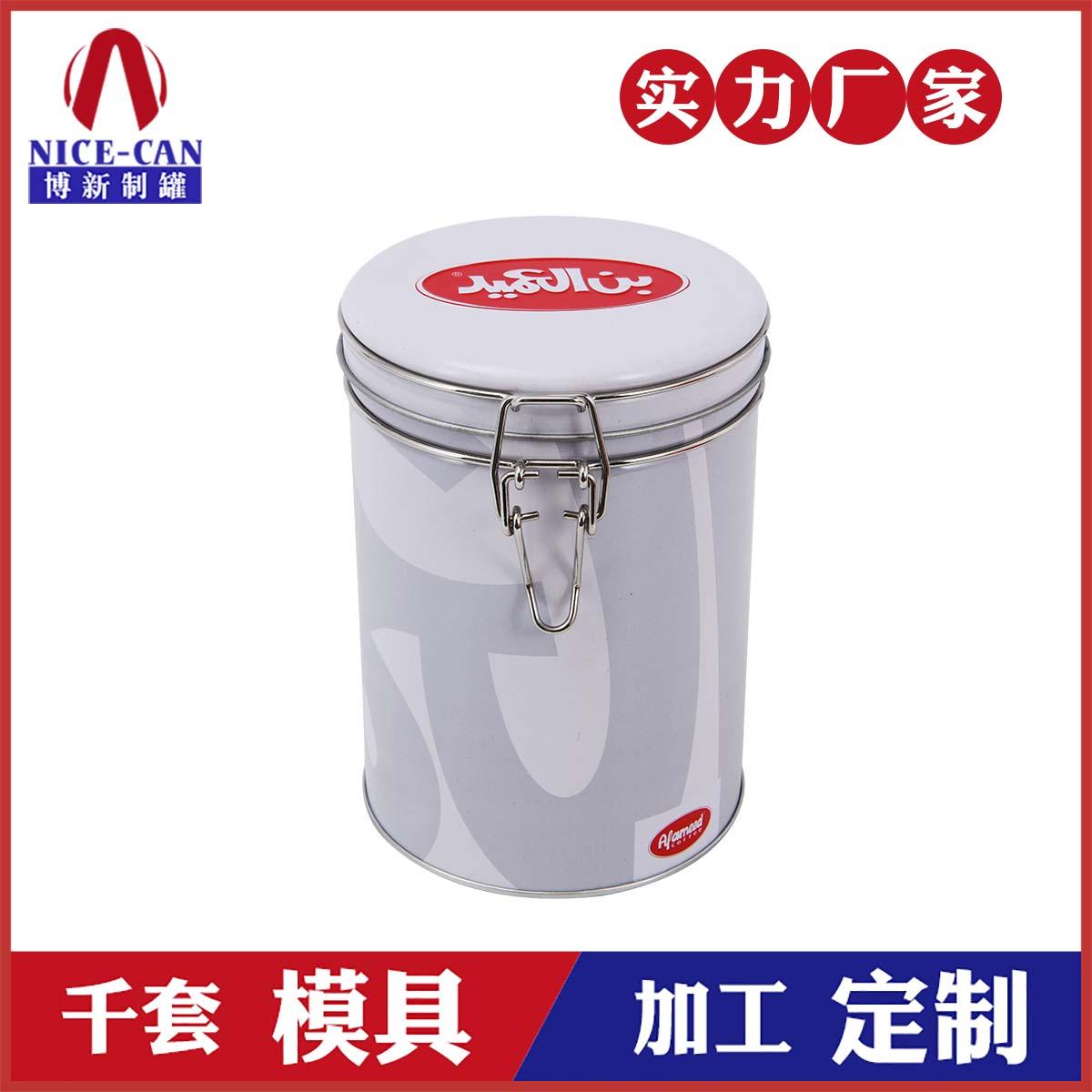 圆形密封带扣铁罐-密封食品铁罐定制