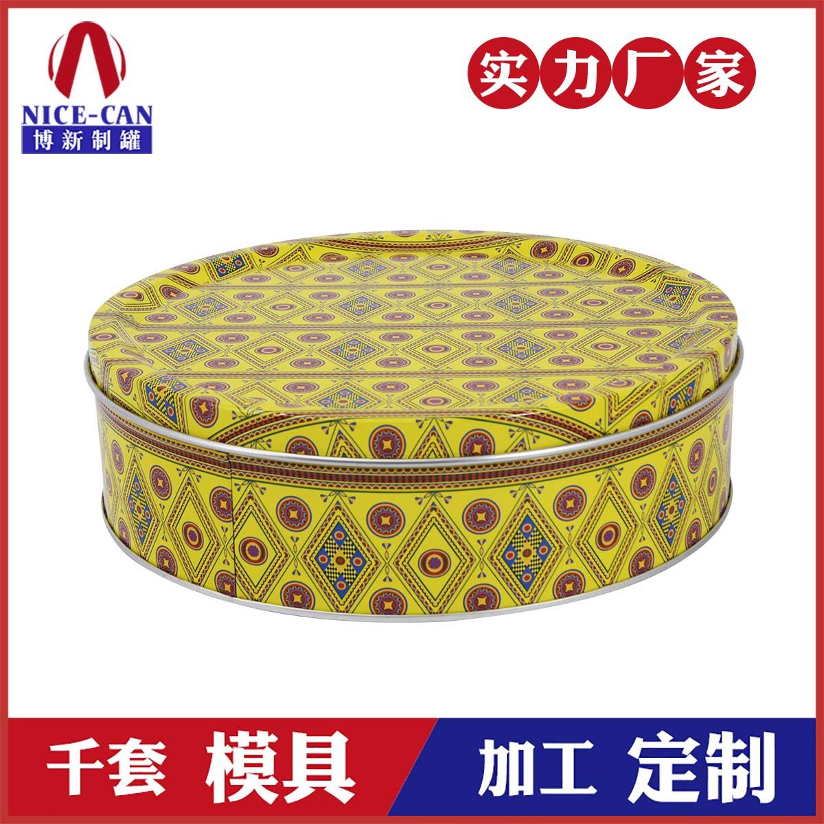 圆形马口铁茶叶罐-生产茶叶铁盒包装