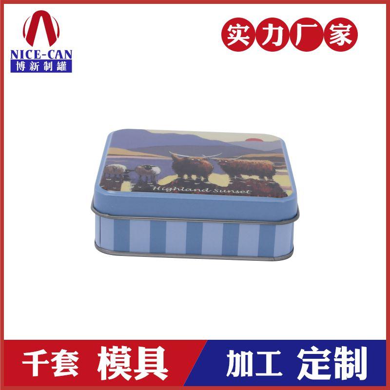 方形礼品铁盒-礼品铁盒定制厂家