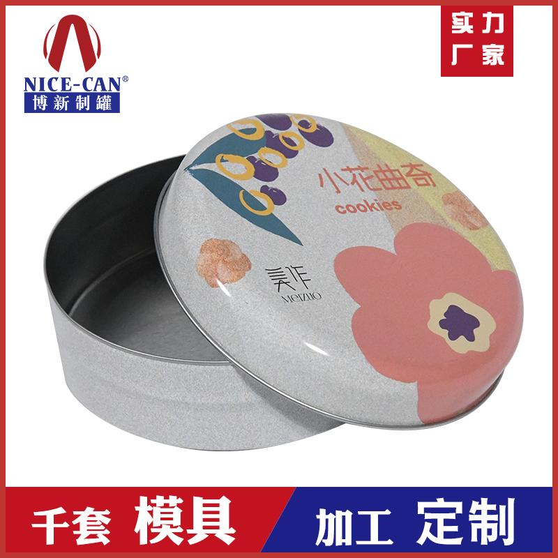 圆形曲奇饼干罐-食品铁盒生产厂
