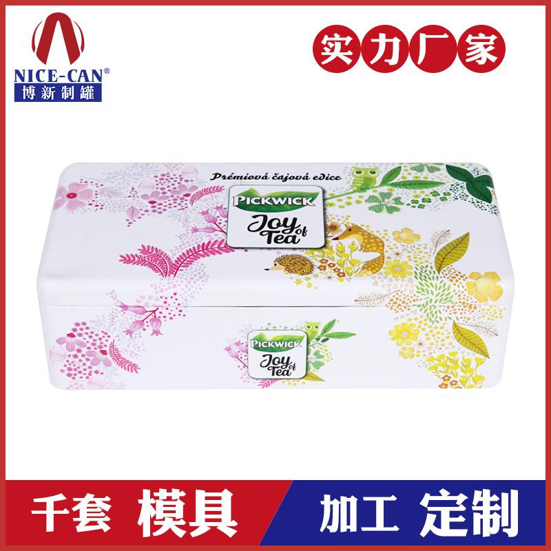 方形茶叶包装盒-金属茶叶铁盒定制