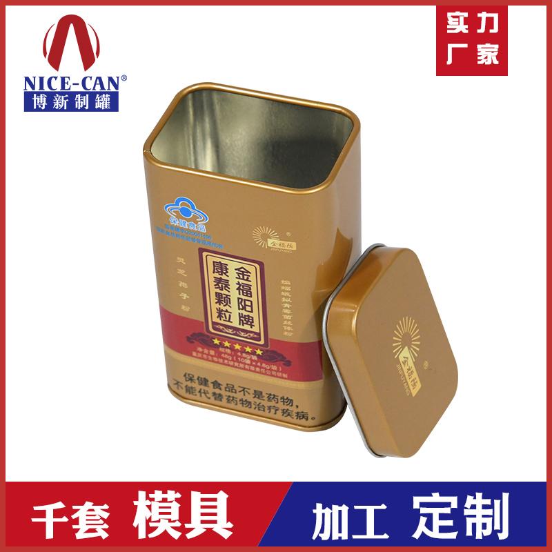 金属保健品铁罐-保健品铁盒包装厂家