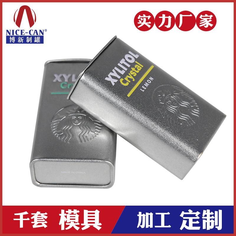 马口铁口香糖盒-便携收纳铁盒定制
