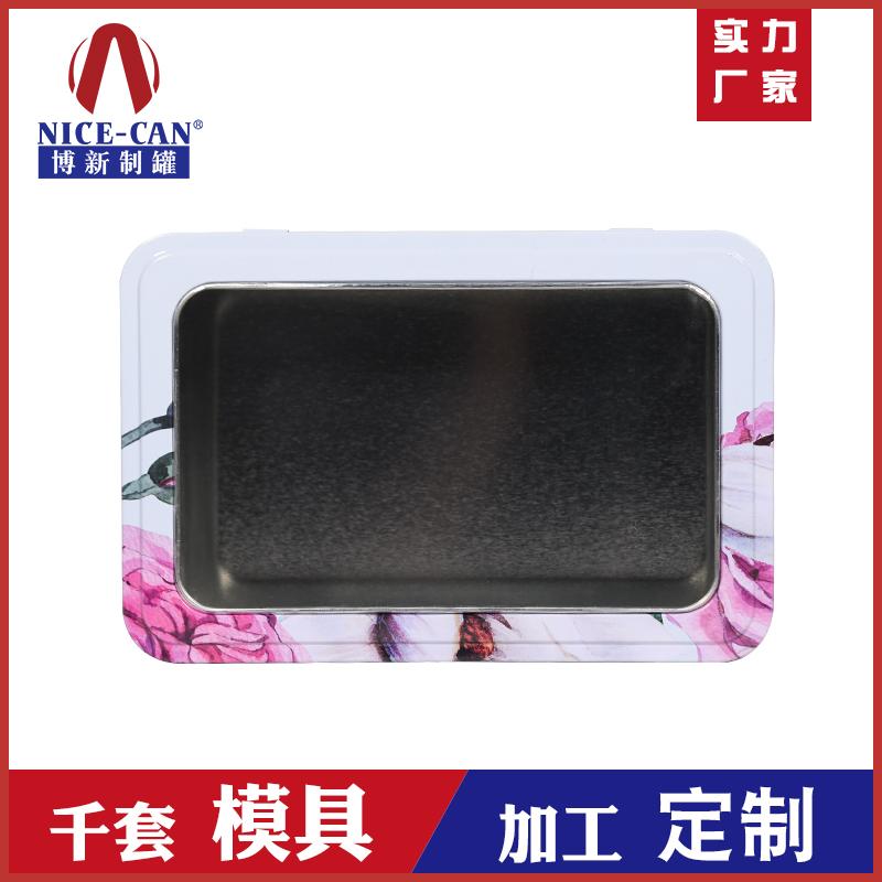 方形开窗铁盒-护肤品铁盒定制
