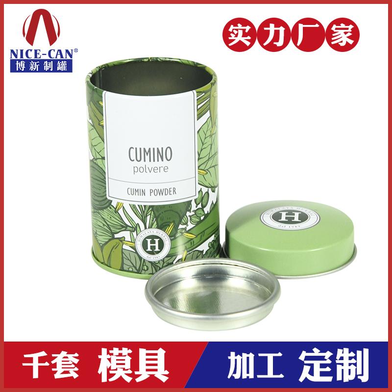 圆形内塞盖茶叶罐-茶叶铁盒包装厂家