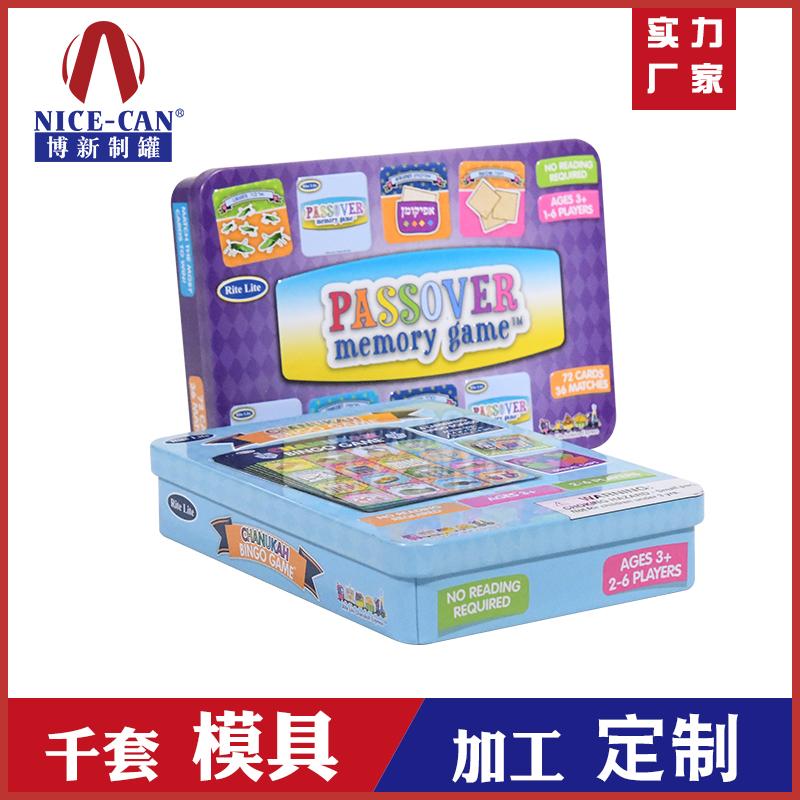 方形游戏铁盒-游戏纸牌铁盒定制