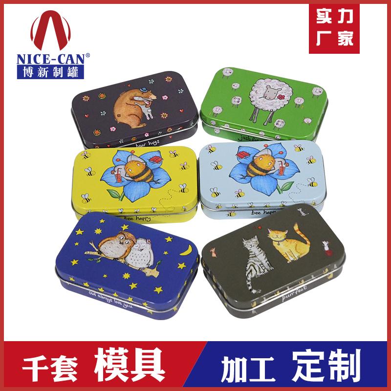 方形小铁盒-马口铁盒生产厂家